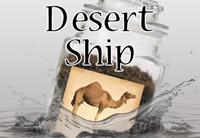 Desert Ship Tobacco - Silver Cloud Edition
